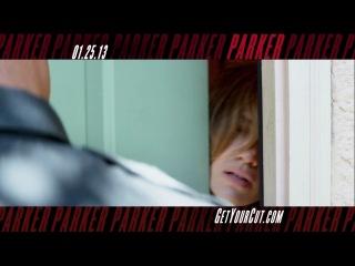 Паркер / Parker (Трейлер) 2013